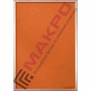 Тёмно-Оранжевый, МДФ UV Лак, ПР-15