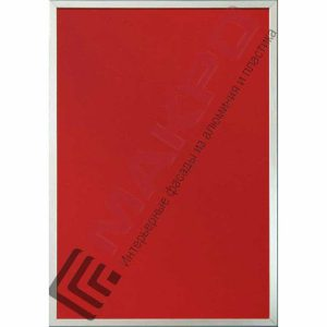 Красный Перламутр МДФ UV Лак ПР-15